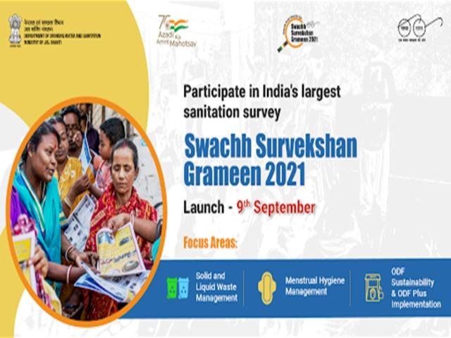 Swachh Survekshan Grameen 2021, Source: PIB