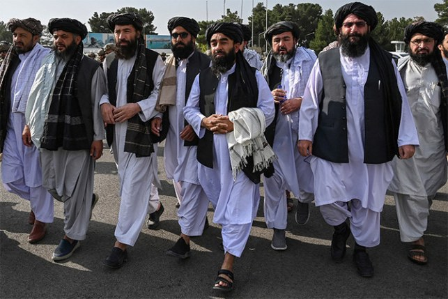 Taliban announces new government in Afghanistan