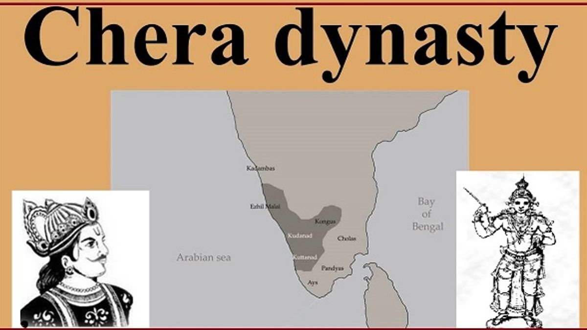 GK Questions and Answers on the Chera Dynasty