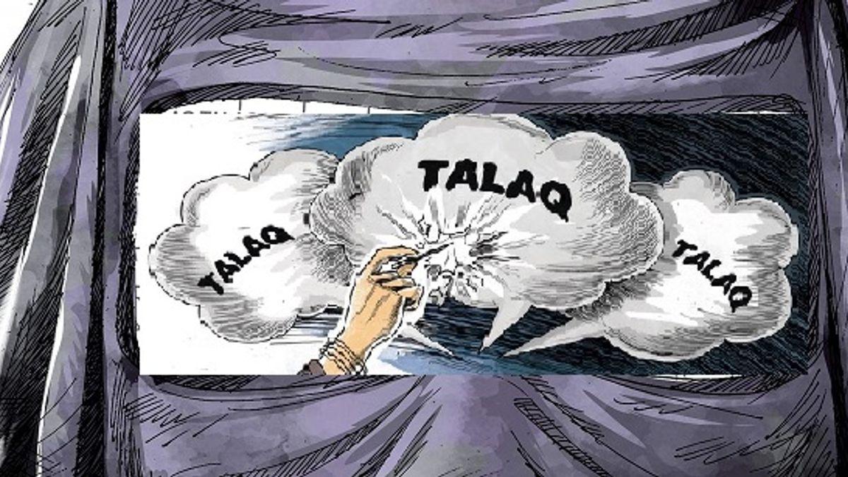 Triple Talaq被禁止的穆斯林国家