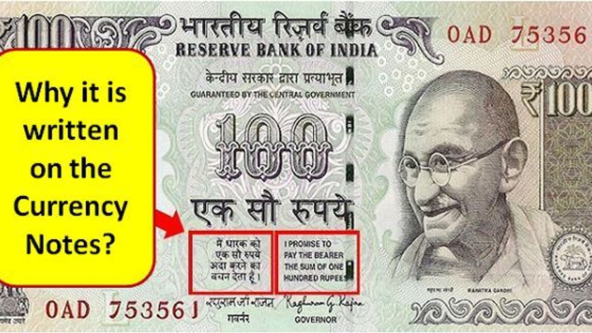 I Promise to pay the bearer sum of 100 Rupees:Meaning