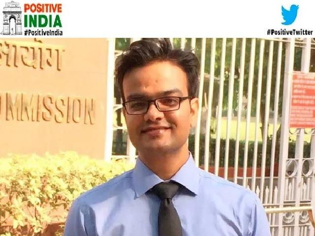 UPSC Success story IAS Anuj Pratap Singh in Hindi
