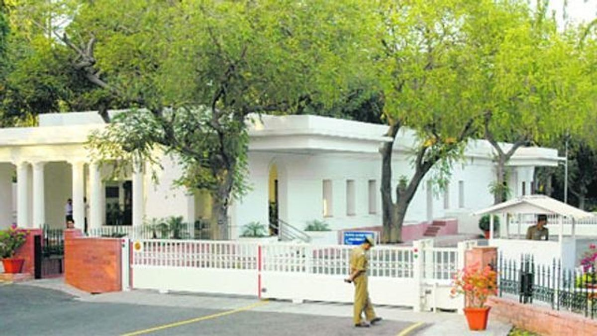 Amazing facts about Prime Minister's Residence