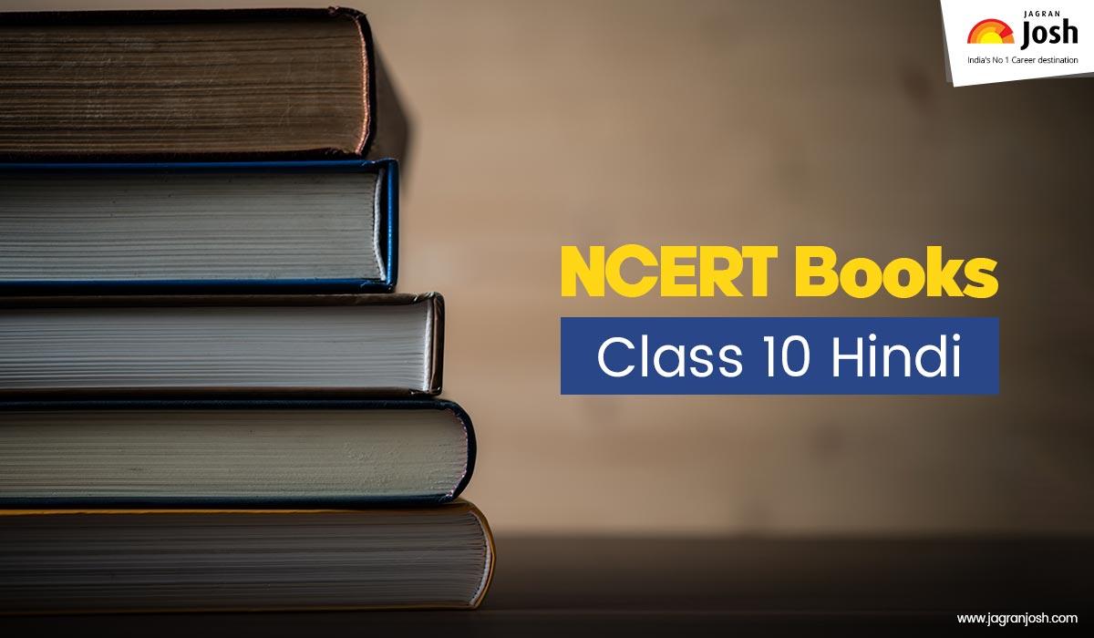 NCERT Books for Class 10 Hindi