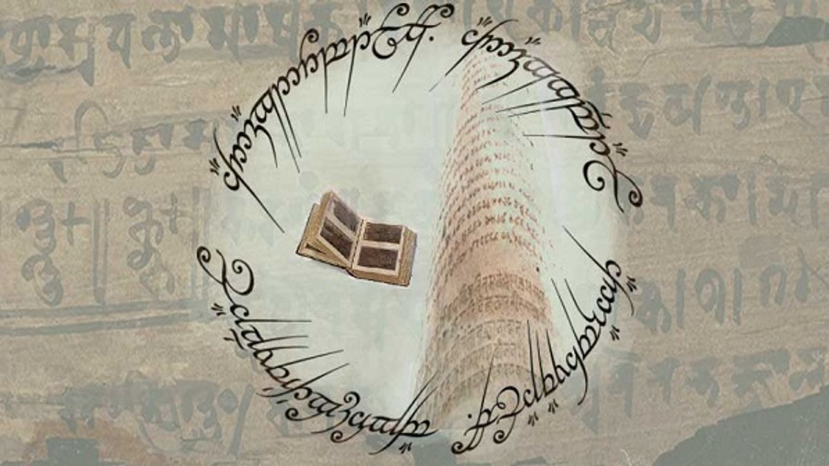 Do you know the difference between Manuscript and Inscription