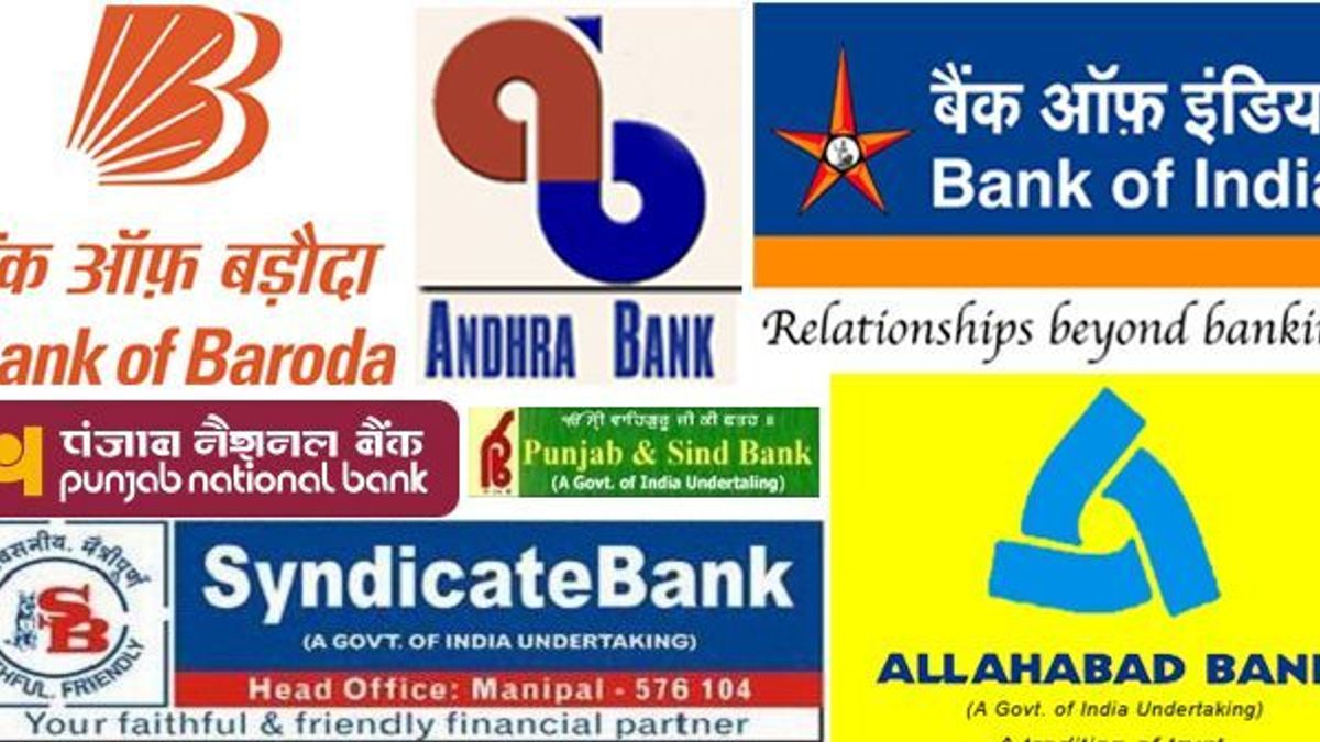 List of all Public Sector Banks in India
