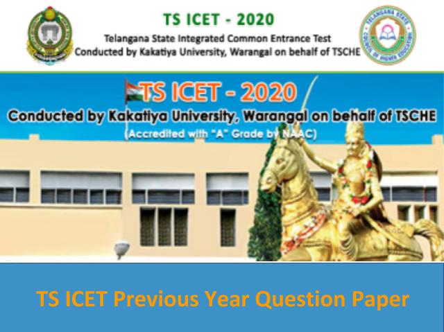 TS ICET Question Paper: Download TS ICET Previous Year Question Papers