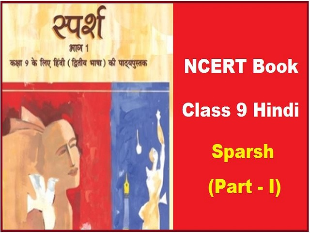 NCERT Class 9 Hindi Sparsh Book PDF - Download latest ...