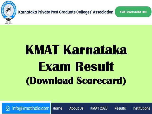 KMAT 2020 exam result