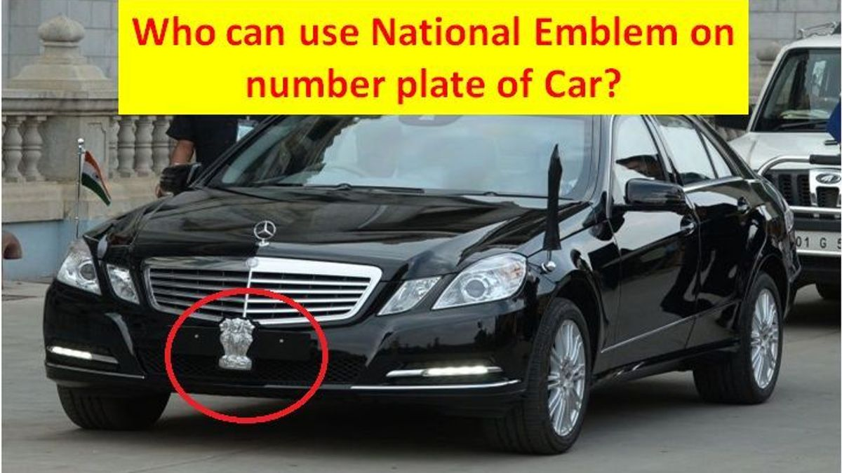 Car of President of India