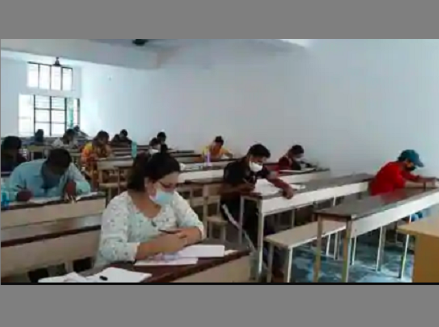 Karnataka SSLC Exams 2021