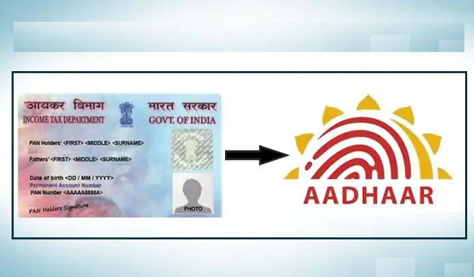 Aadhar and PAN interchangeable