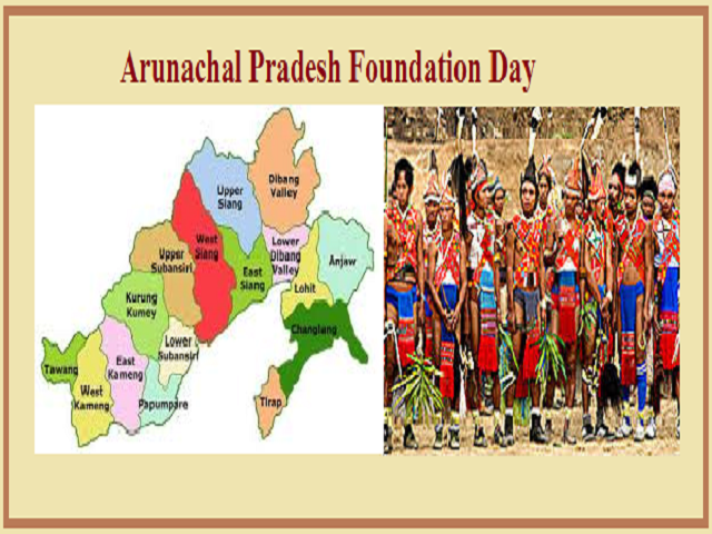 Arunachal Pradesh Foundation Day