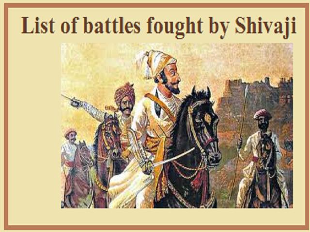 Battles fought by Shivaji