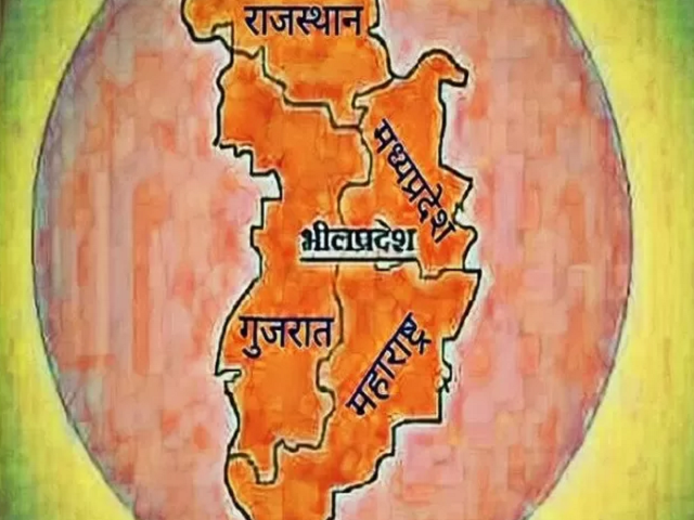 Demand for separate Bhil state in India