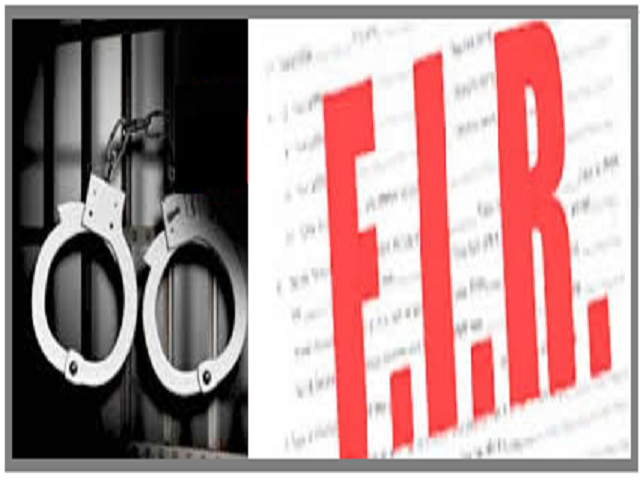 Laws to deal with Fake FIR