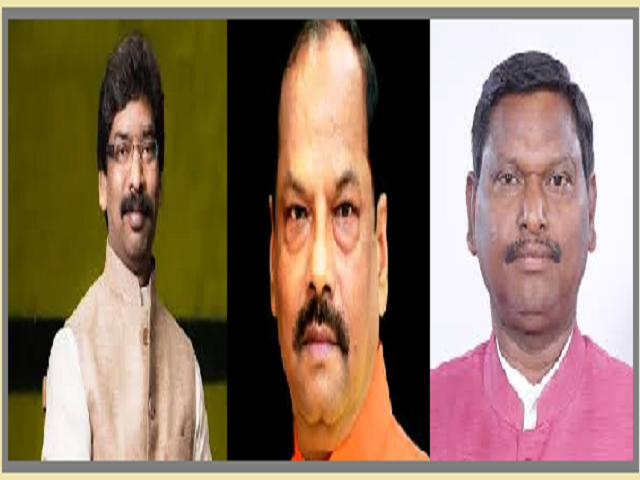 List of Jharkhand Chief Ministers 2019