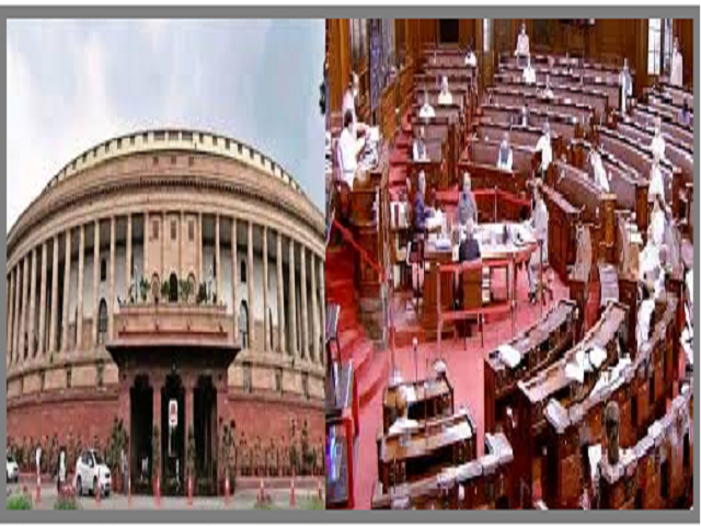 Procedure to suspend an MP from the House