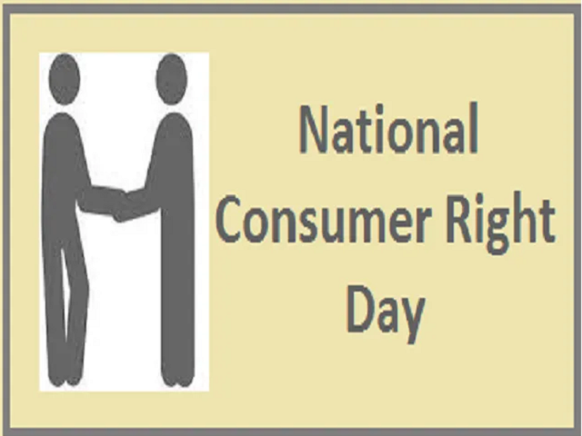 National Consumers Right Day