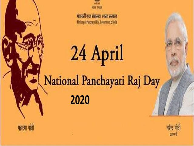 National Panchayati Raj Day:24 April
