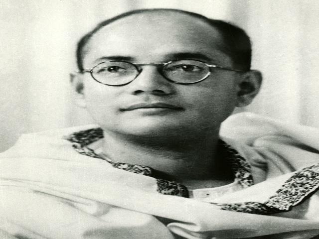 Subash Chandra Bose- Anniversary, Achievements and Contributions