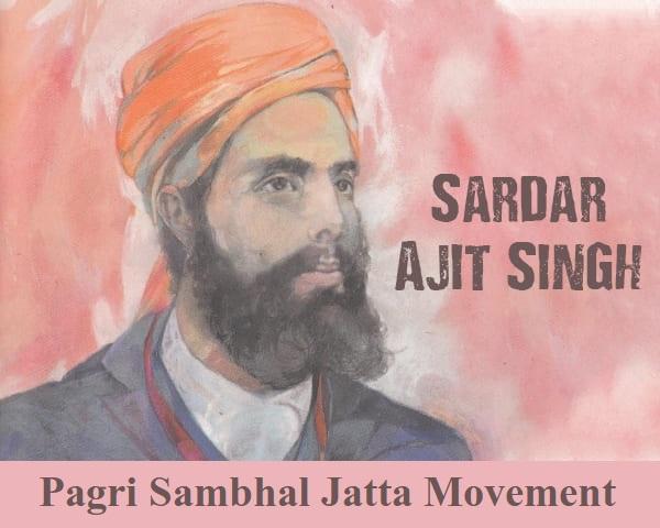 Pagri Sambhal Jatta Movement