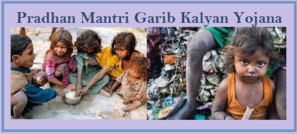 Pradhan Manti Garib Kalyan Yojana