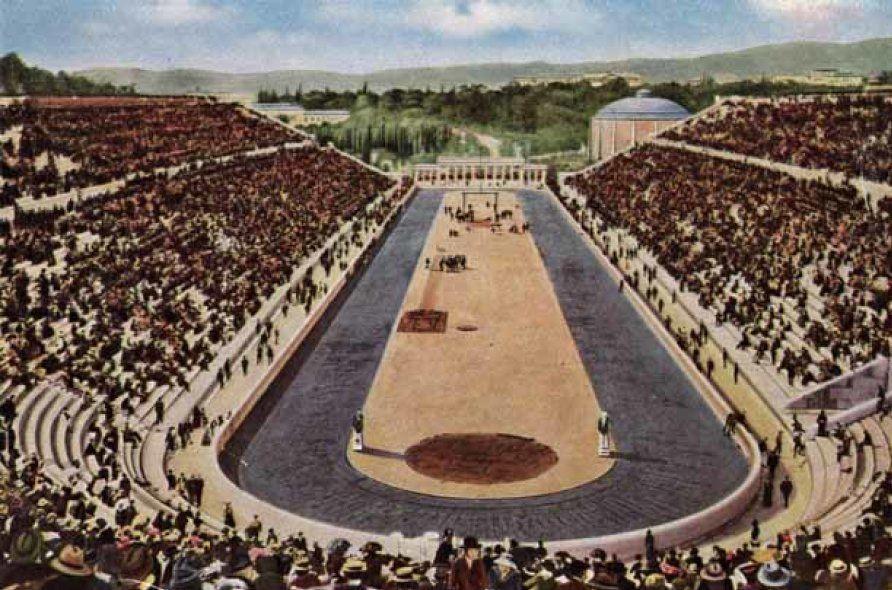 First Olympic Game stadium