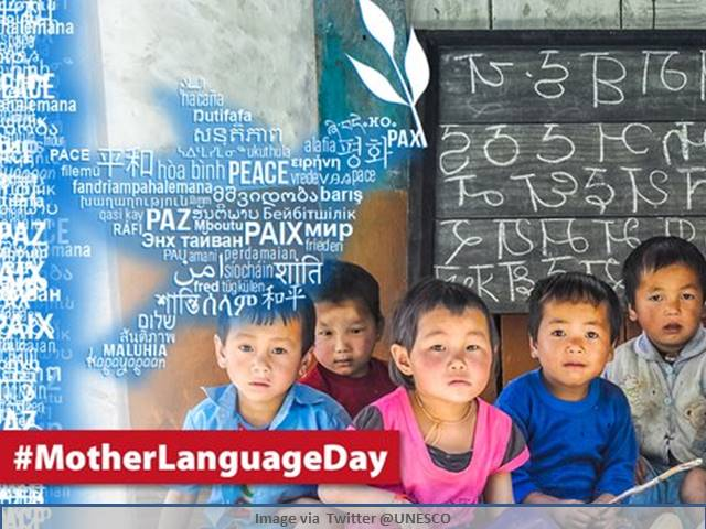 Mother Language Day