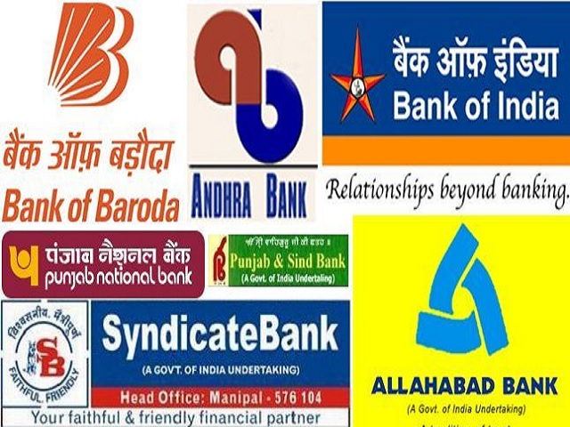 List of Public Sector Banks in India 2020