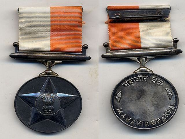 Mahavir Chakra: Second highest Gallantry Award of India