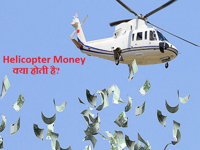 Helicopter Money:Meaning and importance
