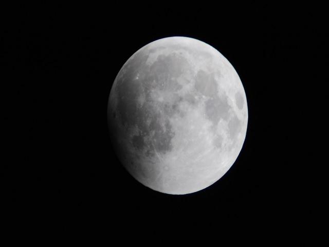 Penumbral lunar eclipse 2020