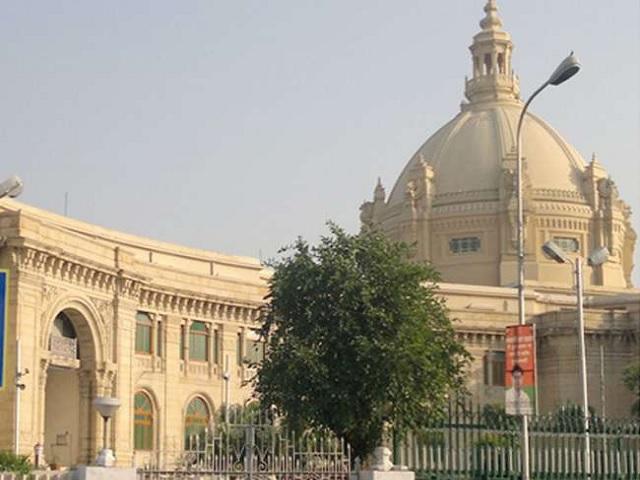 Uttar Pradesh L. Assembly