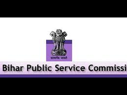 64th Bihar Public Service Commission (BPSC) examination: Bihar Special Current Affairs