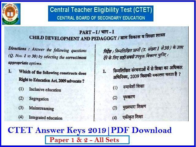 CTET 2019 Answer Key (Paper 1 & Paper 2) - P, Q, R, S, W ...