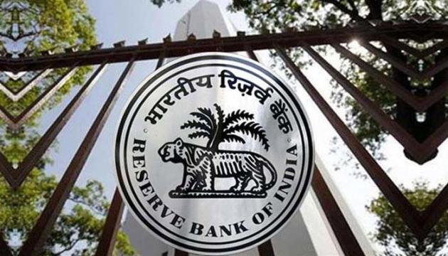 99.3 percent of demonetised currency returned: RBI in its Annual Report 2017-18